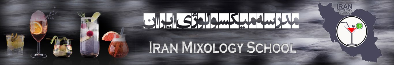 مدرسه میکسولوژی