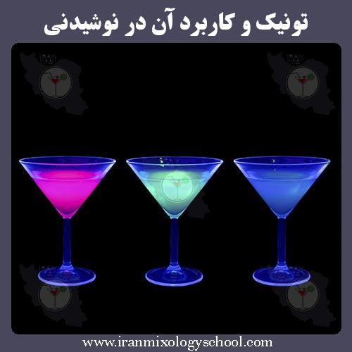 تونیک و کاربرد آن در نوشیدنی